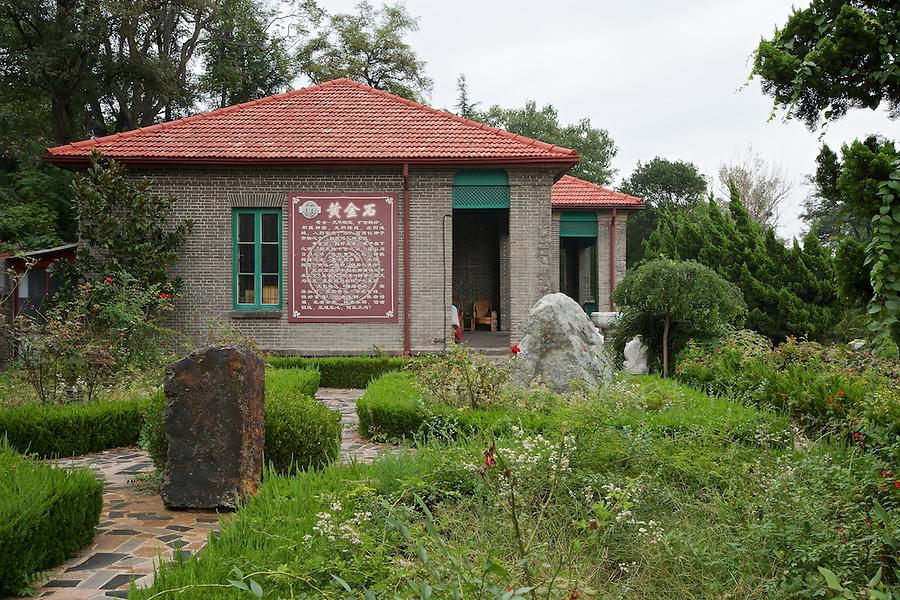 Consular Office, Yantai (Chefoo).