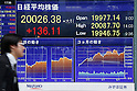 May 19, 2015, Tokyo, Japan - An electronic board shows the closing price of Nikkei stock average in Tokyo on May 19, 2015. The 225-issue Nikkei index rose 136.11 points, or 0.68 percent, to 20,026.38, its first finish above 20,000 in about three weeks since April 28. (Photo by AFLO)