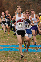 2014 MSHSAA Missouri State Cross Country Championship