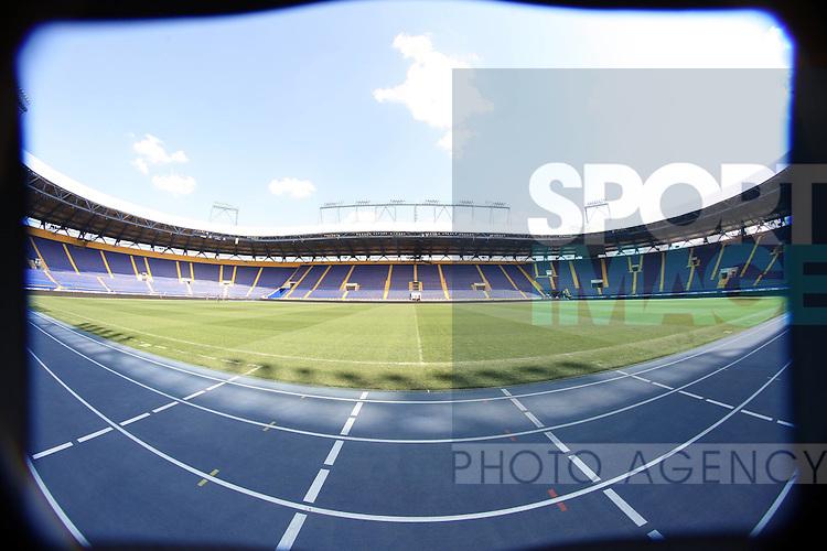 The Metalist Stadium Kharkiv, Ukrane one of the UEFA 2012 European Championships venues