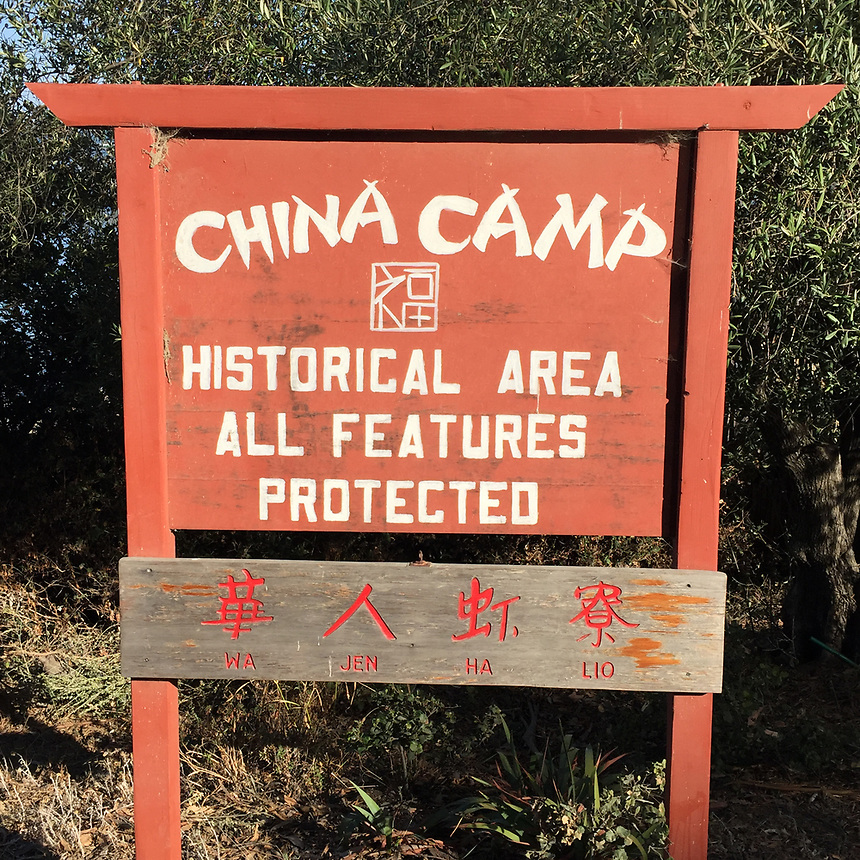China Camp Historical Area Sign, China Camp State Park, San Rafael, California, US