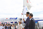 (L-R)  Yuriko Koike, Keisuke Ushiro (JPN), <br /> AUGUST 24, 2016 : The Olympic flag welcoming ceremony at Haneda Airport in Tokyo, Japan. The Olympic flag was passed to new Tokyo governor Yuriko Koike from IOC President at the Rio de Janeiro 2016 Olympic Games closing ceremony on August 21. Tokyo will host the 2020 Olympic Games. (Photo by AFLO SPORT)