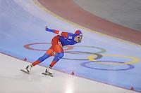SCHAATSEN: SALT LAKE CITY: Utah Olympic Oval, 15-11-2013, Essent ISU World Cup, 1500m, Galbaatar Uuganbaatar (MGL), ©foto Martin de Jong