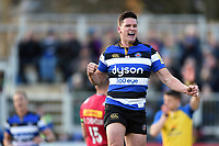 Bath v Harlequins : 25.11.17
