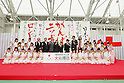 Japanese National Team Support Project Press Conference