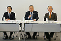 (L-R) Ryohei Miyata, Yoshiro Mori, Toshiro Muto, SEPTEMBER 29, 2015 : The first meeting of the Tokyo 2020 Emblem Selection Committee is held in Tokyo, Japan. This committee initiated the selection of the new Olympic and Paralympic Games emblems. (Photo by Yohei Osada/AFLO SPORT)