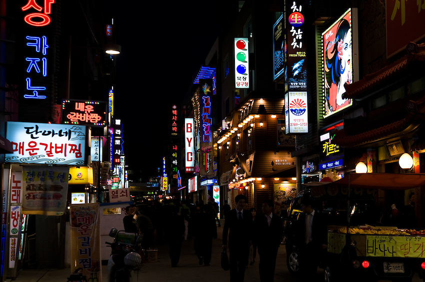 Nightlife in downtown Seoul, South Korea.