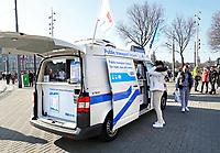 Nederland - Amsterdam -  2019.  Stationsgebied. Mobiel verkooppunt voor gvb openbaar vervoer tickets.   Foto Berlinda van Dam Hollandse Hoogte