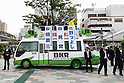 Japan PM campaigns in Yamanashi for LDP candidate