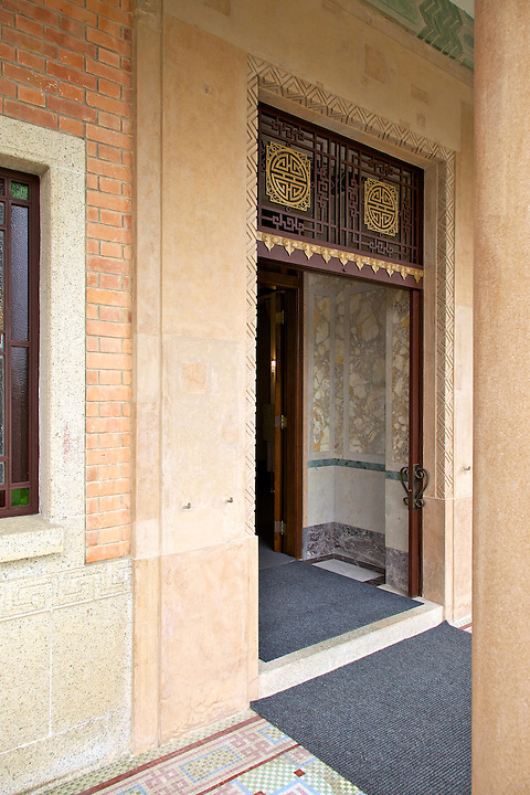 The Mansion's main entrance door.