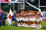 New Zealand v Japan Narbonne, France. World Rugby U20 Championship 2018. Photo Martin Seras Lima