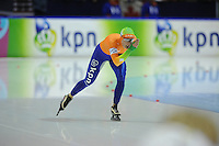 SCHAATSEN: HEERENVEEN: Thialf, Essent ISU World Cup, 02-03-2012, 5000m, Diane Valkenburg (NED), ©foto: Martin de Jong