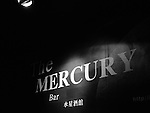The Mercury Bar in Kaohsiung, Taiwan.