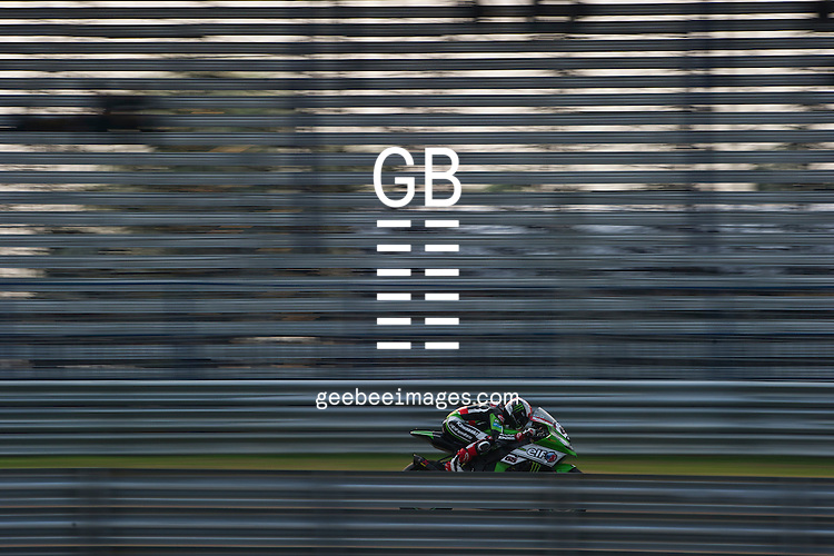 Jonathan Rea - Step by Step