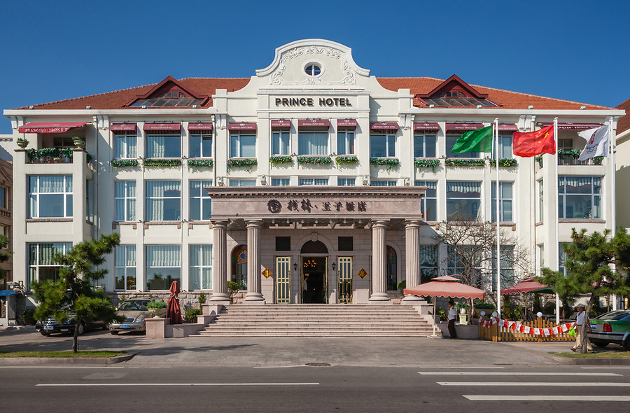 The Prince Heinrich Hotel, Qingdao (Tsingtao).  This Is An Annex That Was Built In 1912 To Meet Extra Demand.  The Original Prince Heinrich Hotel Was Immediately On The Left But Has Been Redeveloped As Another Hotel.