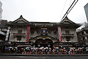 Feb. 28, 2010 - Tokyo, Japan - Runners take part in the 2010 Tokyo Marathon as they make their way past the Kabukiza Theatre in the Ginza district of Tokyo. Despite the cold and rain, more than 30,000 athletes participated in the event.