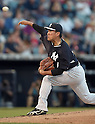 Masahiro Tanaka (Yankees), MARCH 12, 2015 - MLB : New York Yankees starting pitcher Masahiro Tanaka in action during the Major League Baseball Spring Training game between the Atlanta Braves and New York Yankees at George M. Steinbrenner Field in Tampa, Florida, United States. (Photo by AFLO)