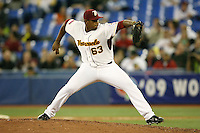World Baseball Classic - Venezuela 2009