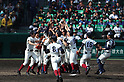 Osaka Toin team group,<br /> APRIL 1, 2017 - Baseball :<br /> Osaka Toin players celebrate after winning the 89th National High School Baseball Invitational Tournament final game between Riseisha 3-8 Osaka Toin at Koshien Stadium in Hyogo, Japan. (Photo by BFP/AFLO)