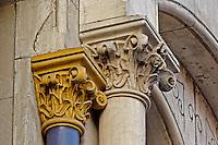 Architectural details, Main Street, Louisville, Kentucky