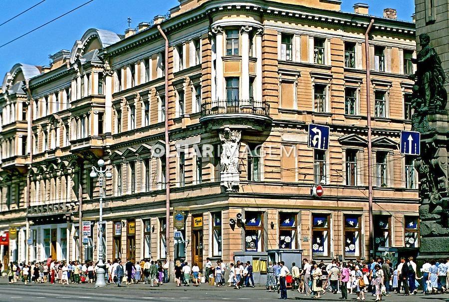 Cidade de São Petersburgo. Rússia. 2000. Foto de Nair Benedicto.