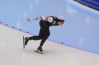 SCHAATSEN: HEERENVEEN: IJsstadion Thialf, 17-11-2012, Essent ISU World Cup, Season 2012-2013, Ladies 1500 meter Division B, Sugar Todd (USA), ©foto Martin de Jong