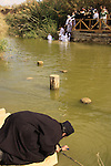 Jordan Valley, Qasr al Yahud, the place of Jesus' baptism by John the Baptist at the Jordan River