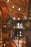 The immense nave of Hagia Sophia  is the crowning achievement of the Byzantine Empire.