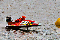 55-E    (Outboard Runabout)