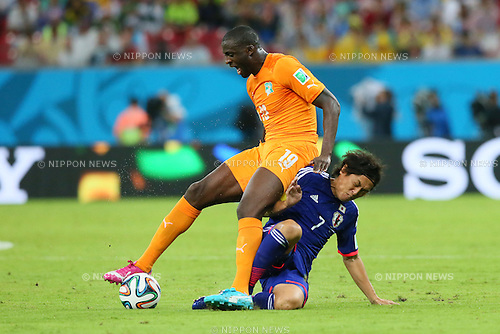 Yasuhito Endo (JPN), <br /> JUNE 14, 2014 - Football /Soccer : <br /> 2014 FIFA World Cup Brazil <br /> Group Match -Group C- <br /> between Cote d'Ivoire 2-1 Japan <br /> at Arena Pernambuco, Recife, Brazil. <br /> (Photo by YUTAKA/AFLO SPORT) [1040]