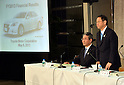 May 8, 2013, Tokyo, Japan - President Akio Toyoda, standing at right, of Toyota Motor Corp. announces fourth quarter earnings for the year ended March 2013 and this financial year's outlook during a news conference at the auto maker's Tokyo head office on Wednesday, May 8, 2013. Toyoda said its net profit surged from a year earlier as solid U.S. sales and a dracatically weaker yen helped lift its bottom line.  (Photo by Natsuki Sakai/AFLO).