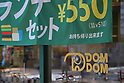 Japanese fast food restaurant Dom Dom store is seen in Tokyo, Japan on May 20, 2017. Japanese developer Rembrandt Holdings said that it will take over part of the Dom Dom hamburger chain. (Photo by AFLO)