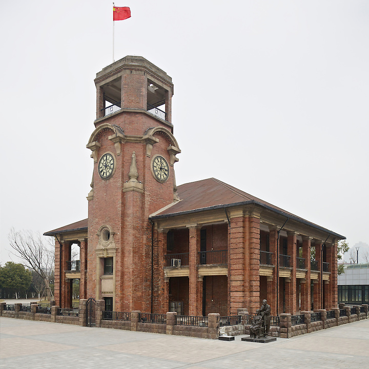 The Wuhu Custom House.