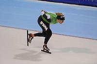 SCHAATSEN: HEERENVEEN: 24-10-2013, IJsstadion Thialf, Laatste training voor KPN NK afstanden, Linda de Vries, ©foto Martin de Jong