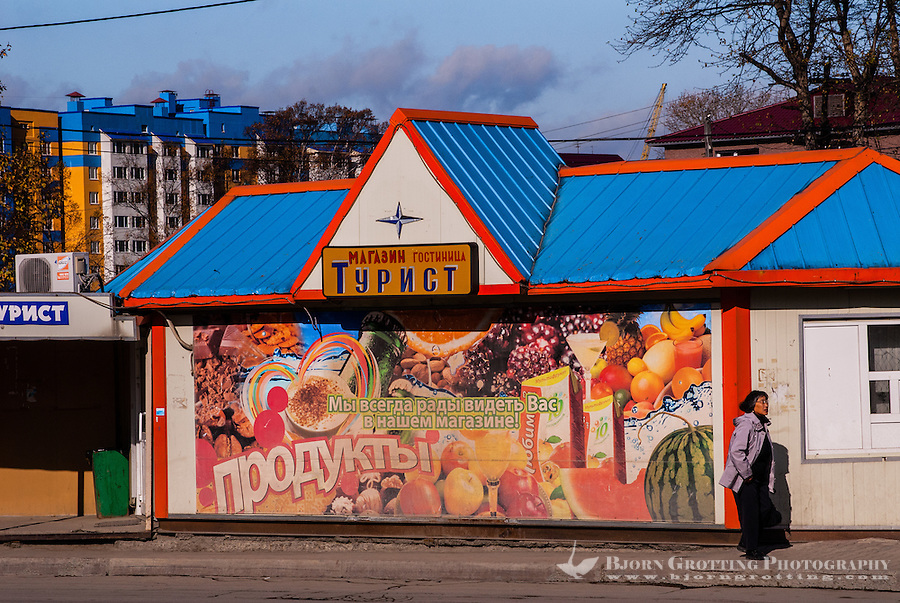 Russia, Sakhalin, Yuzhno-Sakhalinsk. A colourful bus stop.