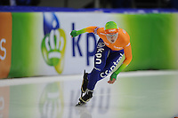 SCHAATSEN: HEERENVEEN: Thialf, World Cup, 03-12-11, 500m A, Laurine van Riessen NED, ©foto: Martin de Jong