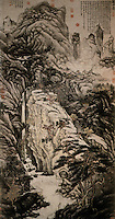 "Chinese Painting: Shen Zhou,  ""Lofty Mount Mu"".  Ming Dynasty (1476).  Shen Zhou lives to 83, a serene and amiable poet and painter, revered and loved for his generosity and indifferences to ambition, and a great artist.  CHINESE PAINTING."