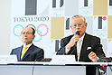 (L to R) <br /> Sadaharu Oh, <br /> Katsuhiko Kumazaki, <br /> AUGUST 7, 2015 : <br /> World Baseball Softball Confederation (WBSC)<br /> holds a media conference following its interview <br /> with the Tokyo 2020 Organising Committee in Tokyo Japan. <br /> (Photo by YUTAKA/AFLO SPORT)