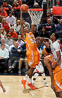 Tennessee guard Jordan McRae (52) shoots the ball during the game Wednesday in Charlottesville, VA. Virginia defeated Tennessee 46-38.