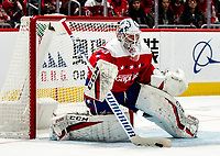 WASHINGTON, DC - JANUARY 31: Braden Holtby #70 of the Washington Capitals  makes a save during a game between New York Islanders and Washington Capitals at Capital One Arena on January 31, 2020 in Washington, DC.