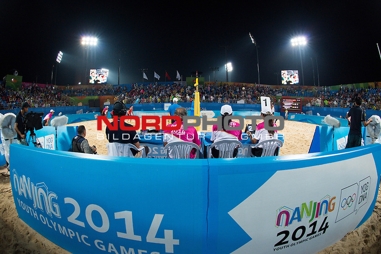 27.08.2014, Nanjing, Youth Olympic Sports Park<br /> Youth Olympic Games 2014, Finale<br /> <br /> &Uuml;bersicht / Uebersicht Center Court im Youth Olympic Sports Park / Feature<br /> <br />   Foto &copy; nordphoto / Kurth