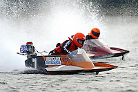 7  (Outboard Hydroplane)