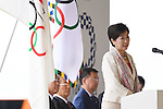 Yuriko Koike, <br /> AUGUST 24, 2016 : The Olympic flag welcoming ceremony at Haneda Airport in Tokyo, Japan. The Olympic flag was passed to new Tokyo governor Yuriko Koike from IOC President at the Rio de Janeiro 2016 Olympic Games closing ceremony on August 21. Tokyo will host the 2020 Olympic Games. (Photo by AFLO SPORT)