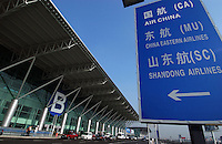 The Kunming Airport, Yunnan province, China..