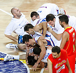 FIBA World Basketball Championship Turkey 2010