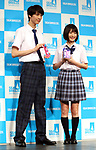 March 12, 2018, Tokyo, Japan - Japanese actor Tsuyoshi Furukawa (L) and actress Natsumi Ikema attend a promotional event of Japanese cosmetics giant Shiseido's body care brand Sea Breeze in Tokyo on Monday, March 12, 2018. Japanese female chorus group Little Glee Monster also attended the event.    (Photo by Yoshio Tsunoda/AFLO) LWX -ytd-