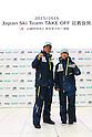 (L-R) Noriaki Kasai, Yuki Ito, OCTOBER 26, 2015 - Ski Jumping : 2015/2016 SAJ Team Japan TAKE OFF Press Conference at SUBARU STAR SQUARE, Tokyo, Japan. (Photo by Shingo Ito/AFLO SPORT)