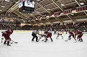 - The Harvard University Crimson defeated the visiting Boston College Eagles 5-2 on Friday, November 18, 2016, at Bright-Landry Hockey Center in Boston, Massachusetts.{headline] - The Harvard University Crimson defeated the visiting Boston College Eagles 5-2 on Friday, November 18, 2016, at Bright-Landry Hockey Center in Boston, Massachusetts.