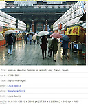 ASAKUSA KENNON TEMPLE TOKYO JAPAN RAINY DAY