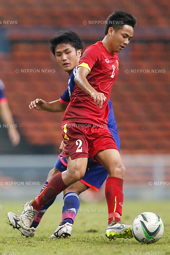 Ryota Oshima (JPN), MARCH 29, 2015 - Football / Soccer : AFC U-23 Championship 2016 Qualification Group I match between U-22 Japan 2-0 U-22 Vietnam at Shah Alam Stadium in Shah Alam, Malaysia. (Photo by Sho Tamura/AFLO SPORT)